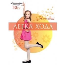 Детские фантазийные колготки, арт. 123