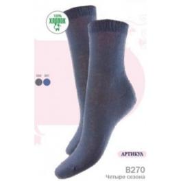 Женские носки, арт. 270