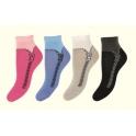 Детские носки, арт. 9208